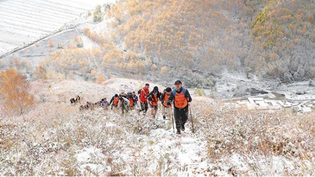 三夫团建-爬山活动