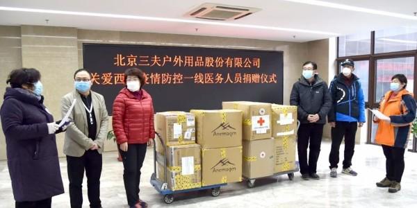 三夫团建心系全国疫情,为抗疫单位捐赠物资