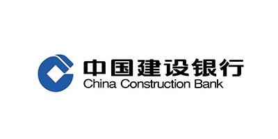 三夫团建合作客户-中国建设银行