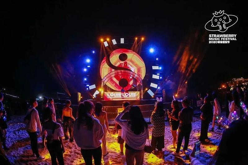 音乐露营节