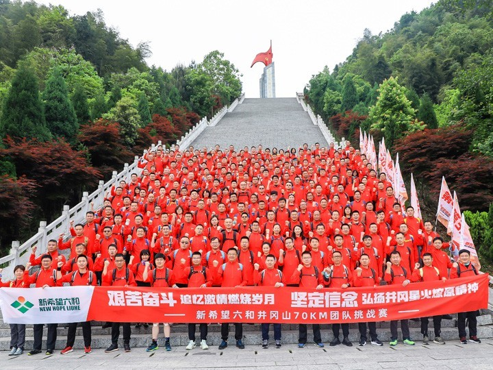 井冈山红色徒步团建