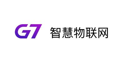 三夫团建合作客户-G7智慧物联网