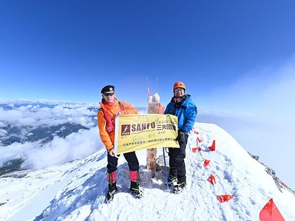雪山挑战赛