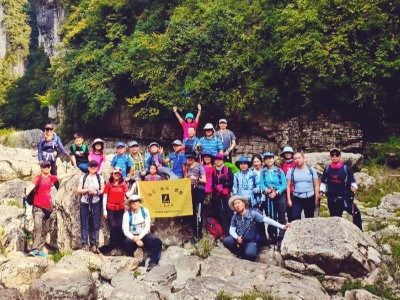 三夫团建-团队登山活动