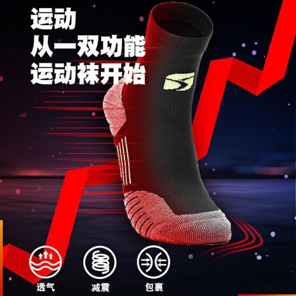 领速-中邦运动袜
